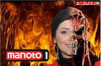 Ermia Skull Face