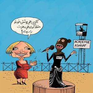 Googoosh_Ermia_MKO_Cartoon