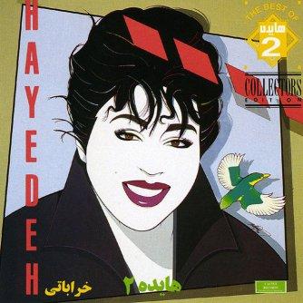 Hayedeh_Kharabati